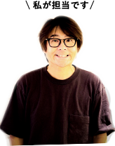 訪問美容のyou-me担当・部長の松尾 画像